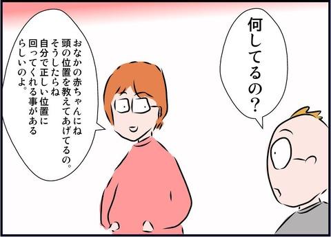 mainabi11-02