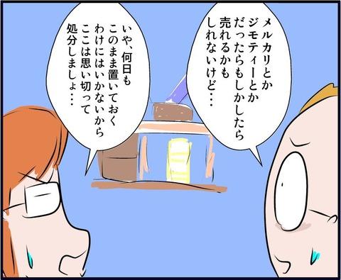 fuyou04