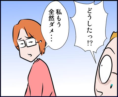 fukkib01