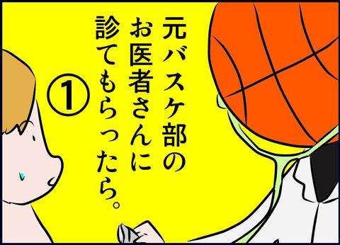 motobasuke00