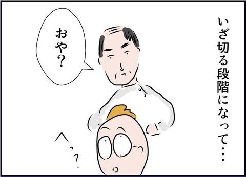 tokoya06