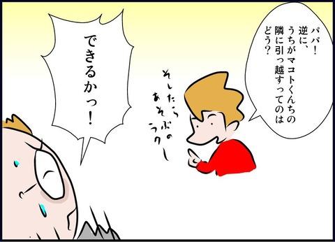 wakare05
