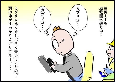 douki01