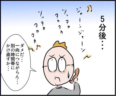 kaiyaku04