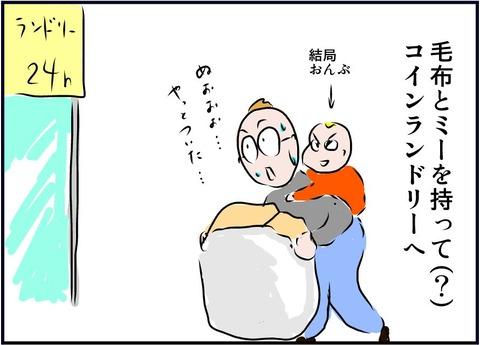 nihon05