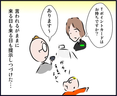 tpoint05