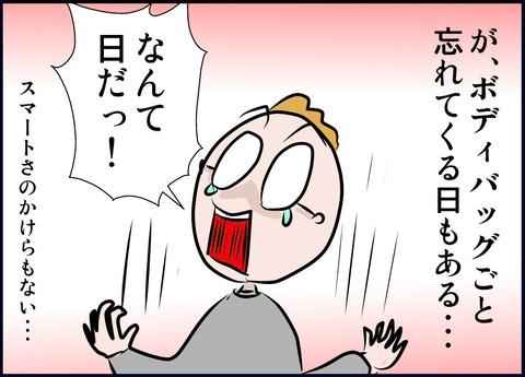 rejibukuro08