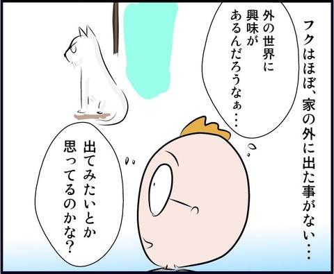 fuku02