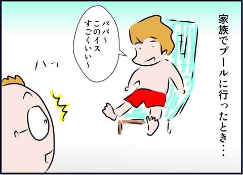 fumazub01