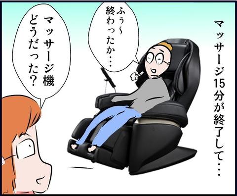 masc01