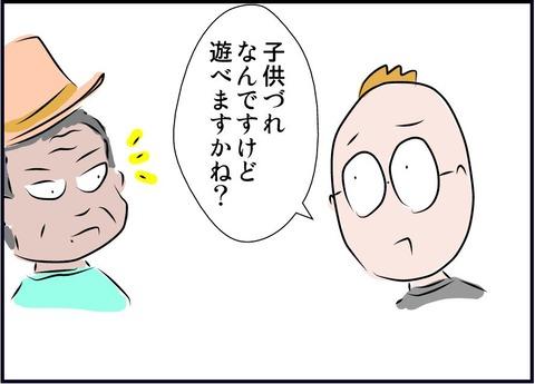 umichu9-2
