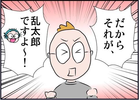 yuuki08