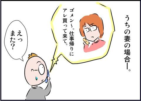mainabi4-02