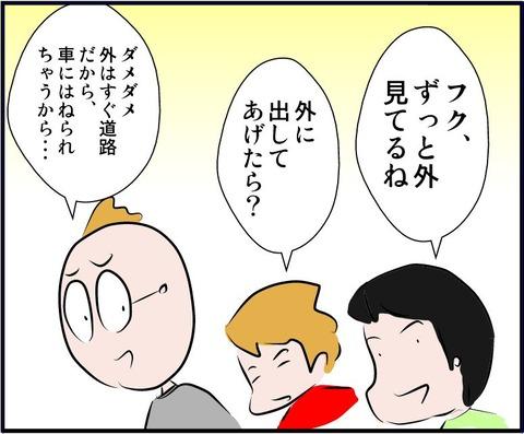 fuku03