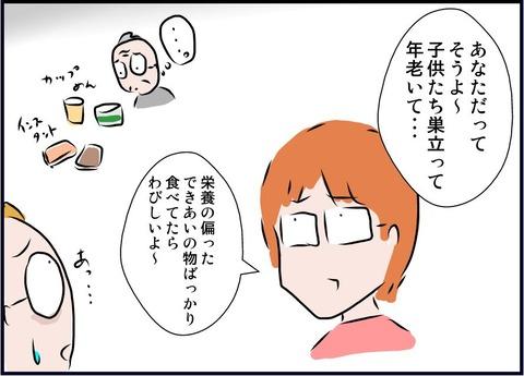 ryouri04