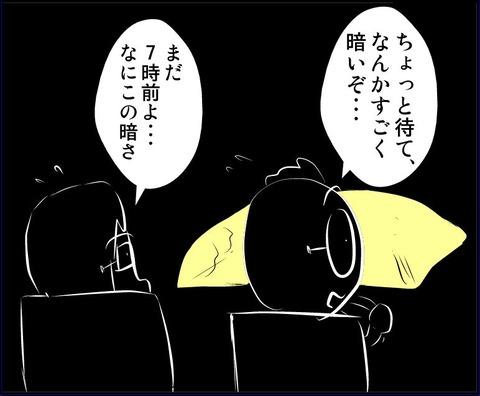 onsenj03