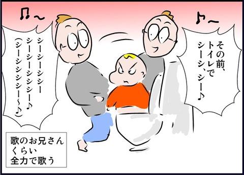 utanose04