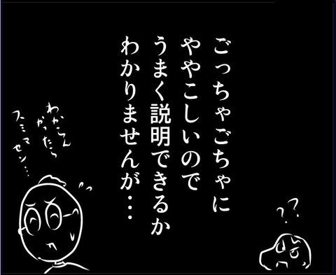 kyusai02