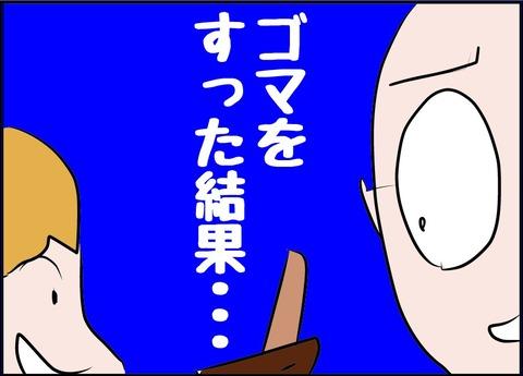 gomasuri00