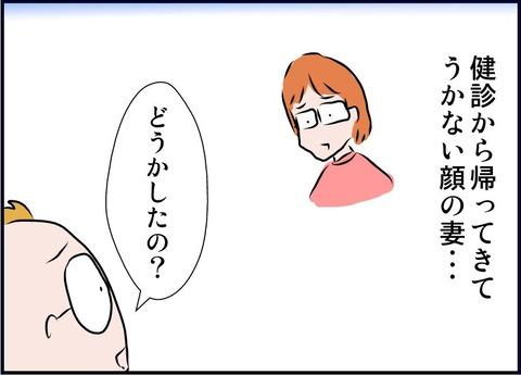 mainabi10-01