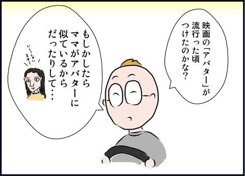obata04