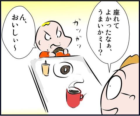 wakeari04