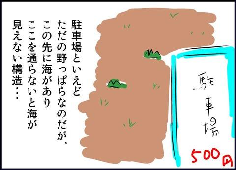 umichu9-4