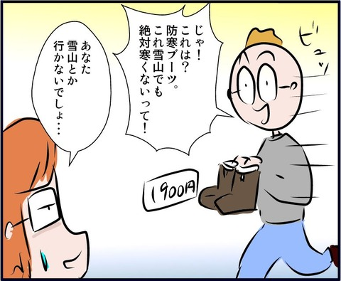 workc04
