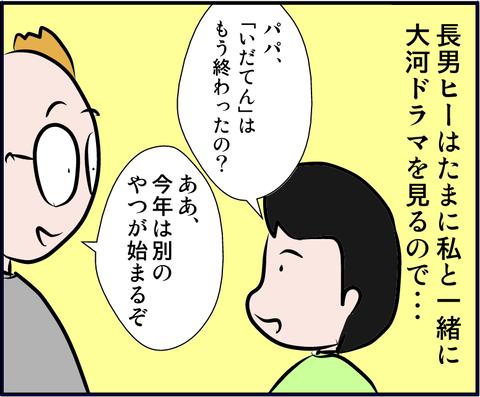 rashikaranu02