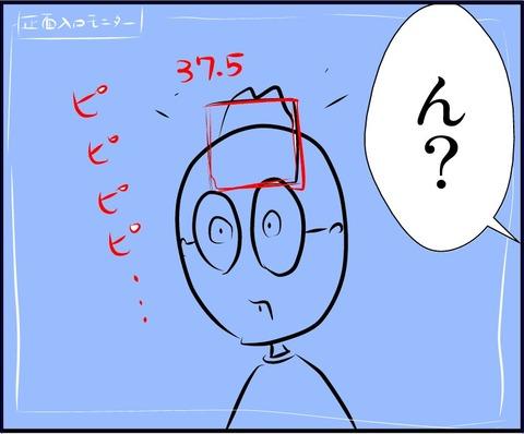 kenon03