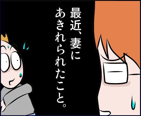 akirerare00