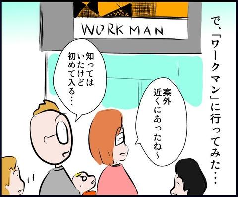 workb01