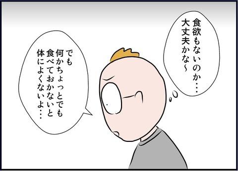 samugetan03