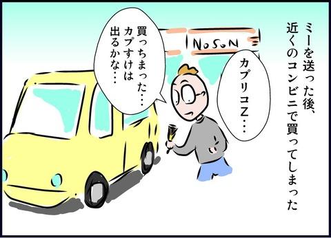 douki02