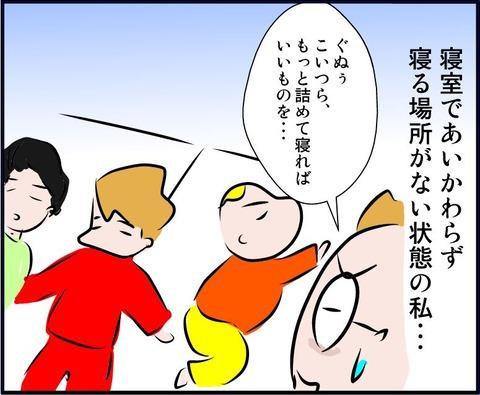udekumi01