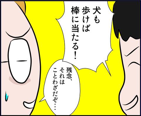 yojijyukugo03