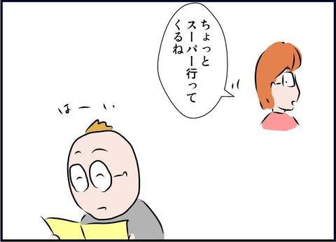 shucho03