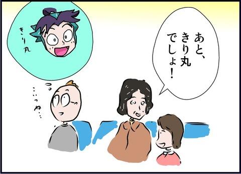 yuuki04