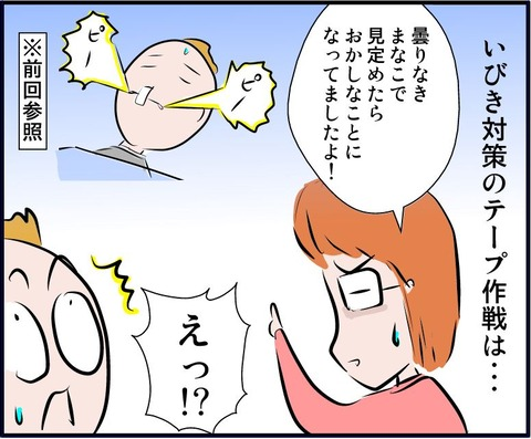 ibikid01
