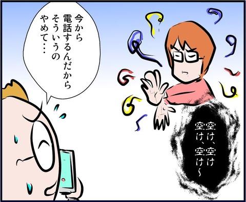 onsen04