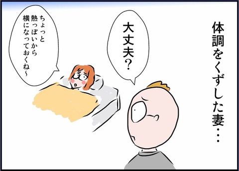samugetan01