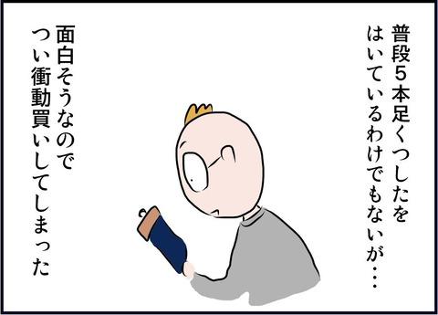 kakuregohon04