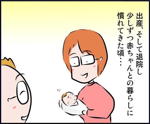 fukki01