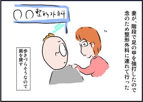 ichiro01