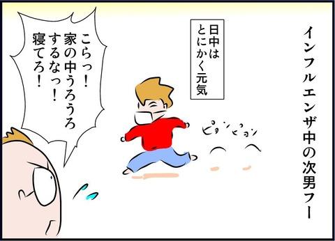 infuruf01