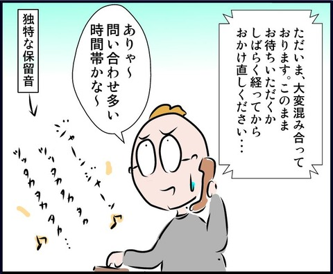 kaiyaku03
