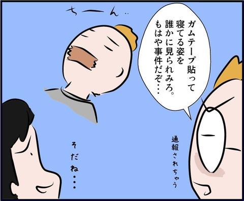 ibiki02
