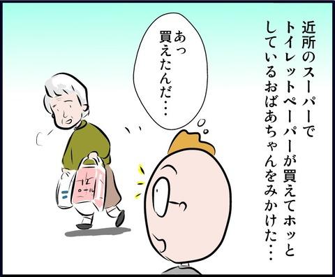 masuku01