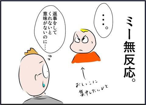 toireyoko7