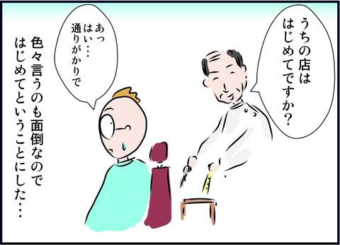 tokoya05
